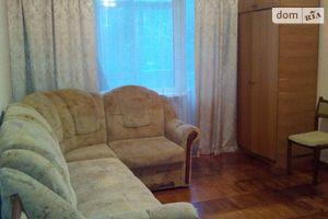 Сниму квартиру в Бердянске долгосрочно