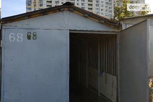 Зніму місце в гаражному кооперативі довгостроково у Київській області