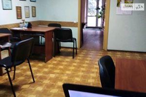 Сниму офис на Киевской Винница долгосрочно
