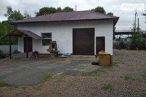 Коммерческая недвижимость васильков аренда коммерческой недвижимости хакасия