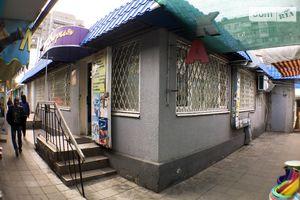 Куплю коммерческую недвижимость в Николаеве без посредников