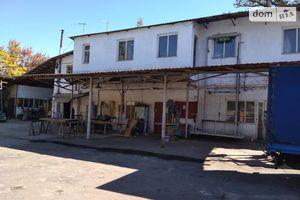Коммерческая недвижимость в николаеве аренда коммерческой недвижимости 5 минут от метро