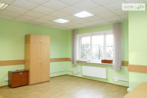 Аренда офиса 7 кв Коцюбинского улица коммерческая недвижимость аренда в старокамышинске