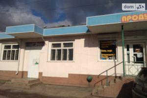 Коммерческая недвижимость в черкасса Аренда офиса 7 кв Армянский переулок