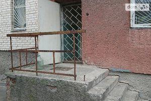 Куплю приміщення вільного призначення Волинської області