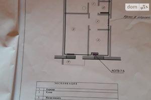 Продается 3-комнатная квартира 72 кв. м в Станично-Луганском