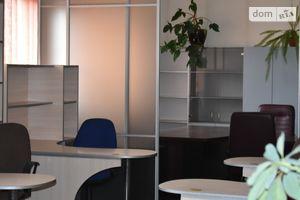 Офисные здания в Хмельницком без посредников