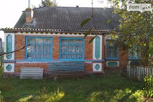 Куплю дешевый частный дом на Лемешевке без посредников