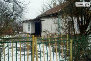 Недвижимость в Розовке без посредников