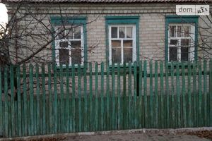Дома в Рубежном без посредников