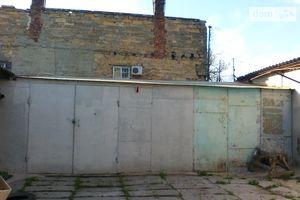 DOM.RIA - Зняти складські приміщення в Одесі без посередників ... 6c0ad3905ca97