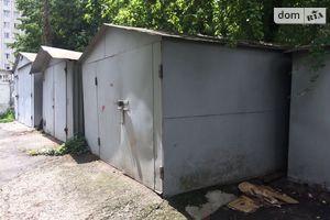 Продается отдельно стоящий гараж под легковое авто на 30 кв. м