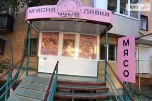Торгові площі на Київській Вінниця без посередників