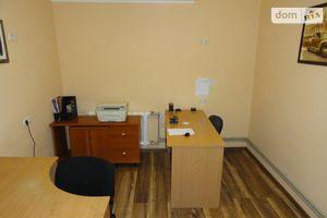 Продажа/аренда офісів в Вінниці