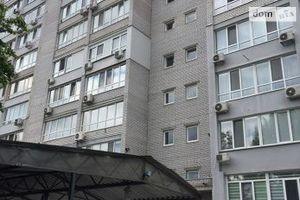 Куплю житло на Білостоцького Дніпропетровськ