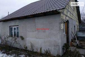 Куплю частину будинку в Василькові без посередників
