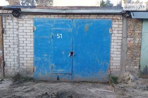 Куплю гараж в Вышгороде без посредников
