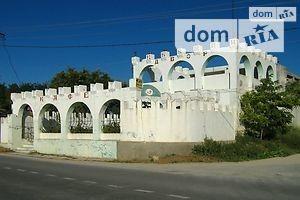 Недвижимость в Черноморском без посредников