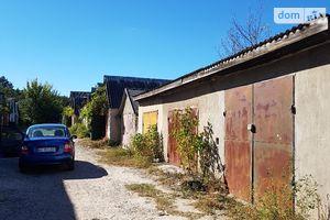 Продажа/аренда гаражів в Кремінці