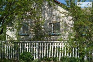Куплю приватний будинок в Бердичеві без посередників