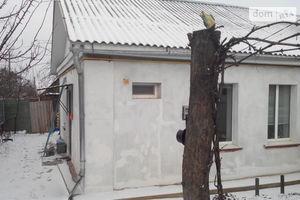 Куплю недвижимость на Куйбышевой Винница