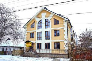 Куплю комерційну нерухомість в Дніпропетровську без посередників