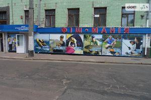 Сниму коммерческую недвижимость в Житомире долгосрочно
