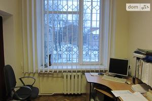 Куплю офіс в Луцьку без посередників