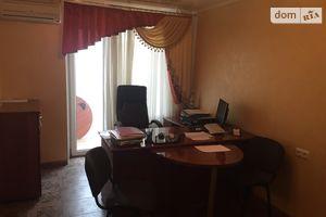 Сниму офис на Прибужской Хмельницкий помесячно