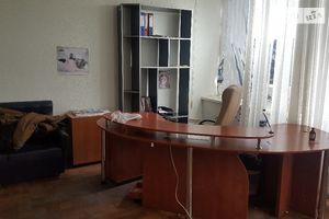 Сниму офис в Николаеве долгосрочно