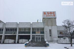 Куплю комерційну нерухомість в Києві без посередників
