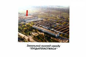 Куплю торговельну площу в Луцьку без посередників