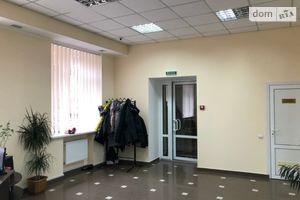 Зніму офіс в Вінниці довгостроково