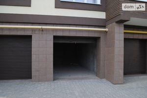 Продається окремий гараж під легкове авто на 21.86 кв. м