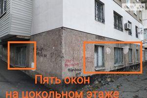 Куплю недвижимость на Савченко Юрии Днепропетровск