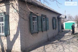 Куплю будинок на Широці Дніпропетровськ