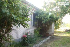 Недвижимость в Новоазовске без посредников