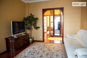 Купить недвижимость в Черниговской области