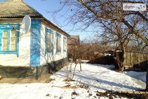 Куплю будинок в Краснодоні без посередників