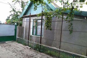 Недвижимость в Сарате без посредников
