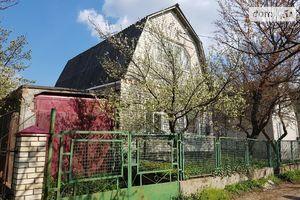 Куплю недвижимость на Любимовке без посредников