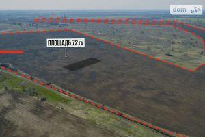 Продається земельна ділянка 72 соток у Харківській області