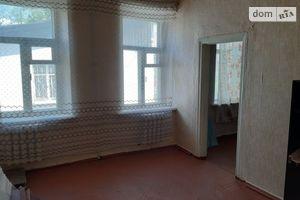 Куплю недвижимость на Пушкиной Днепропетровск