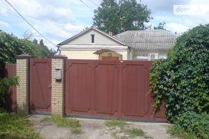 Зніму офіс на Гончарі О. Дніпропетровськ помісячно