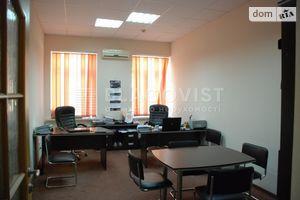 Куплю офис на Малой Житомирской Киев