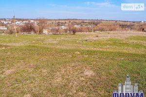 Куплю землю сельскохозяйственного назначения в Запорожье без посредников