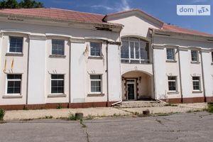 Купити комерційну нерухомість в Запорізькій області