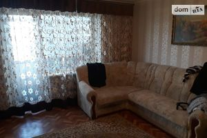 Куплю нерухомість на Усенку Дніпропетровськ