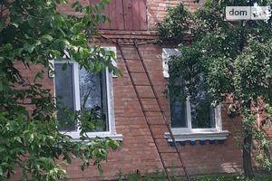 Куплю частный дом на Приборовке без посредников