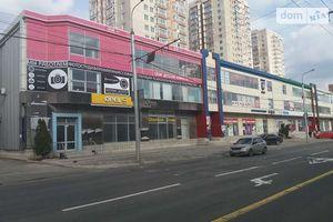 Зніму офіс довгостроково у Донецькій області